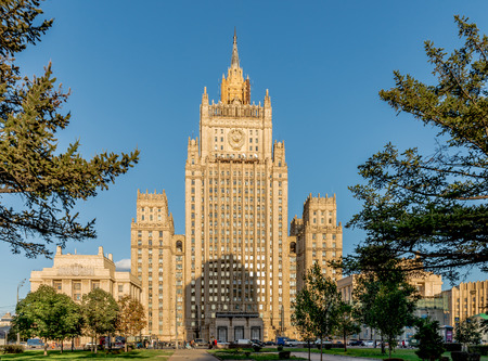 ministry: Moscow, Russia - October 3, 2015: The building of the Ministry of Foreign Affairs of Russia.