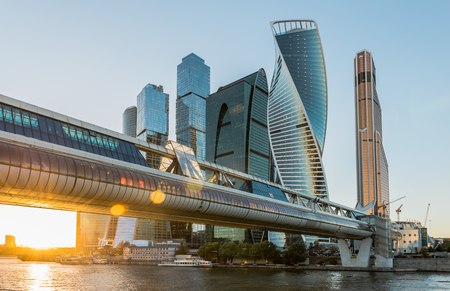 futuristic city: City of Moscow. Russia. Business center Moscow-city at sunset. Stock Photo