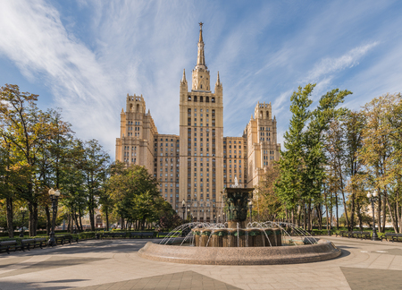 stalin empire style: Moscow, Russia - October 4, 2015: Stalin skyscraper on Kudrinskaya square.