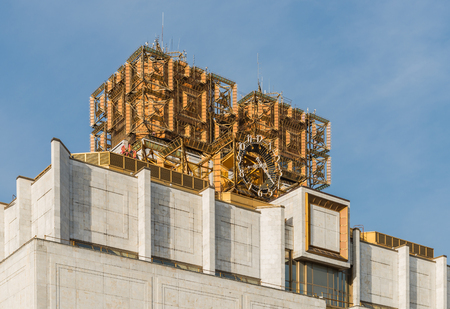 sciences: Moscow, Russia - October 4, 2015: The building of the Russian Academy of Sciences.