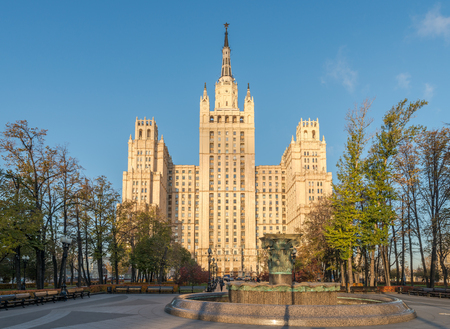 stalin empire style: Moscow, Russia - October 29, 2015: Stalin skyscraper on Kudrinskaya square. Editorial