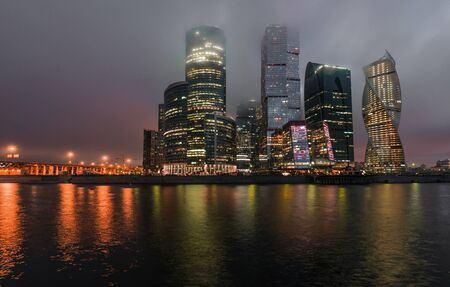 moscow city: Moscow, Russia - November 6, 2015: business center Moscow City at night in the fog.