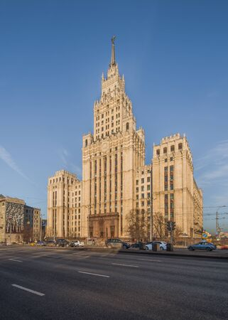 stalin empire style: Moscow, Russia - November 29, 2015: the Stalin skyscraper at Red Gate. Editorial
