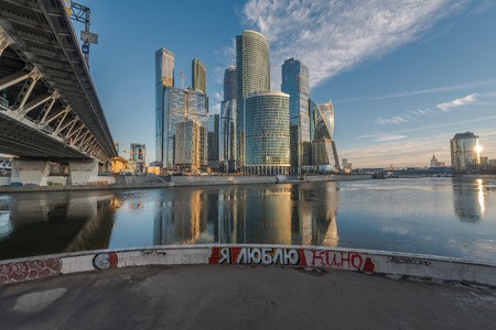 city of sunrise: Moscow, Russia - November 29, 2015: Business Center Moscow City at sunrise.