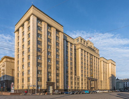 duma: Moscow, Russia - December 11, 2015: the State Duma of the Federal Assembly of the Russian Federation.