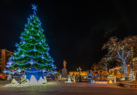 pushkin: Moscow, Russia - December 29, 2015: new year and Christmas lighting decoration Pushkin square.