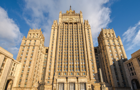 ministry: Moscow, Russia - 17 February, 2016: the building of the Ministry of foreign Affairs of Russia.