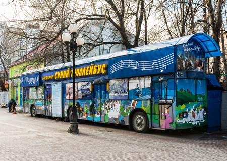 bard: Moscow, Russia - February 17, 2016: Bard cafe Blue Trolleybus on the Old Arbat.