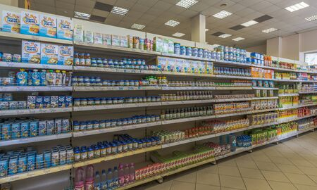 gamme de produit: Moscow, Russia - June 11, 2015: the Department of baby food of the supermarket Gelert.