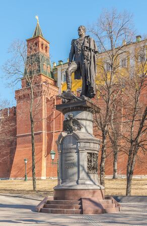 possibly: Moscow, Russia - March 23, 2016: the Monument to Emperor Alexander I in Alexander garden. Editorial