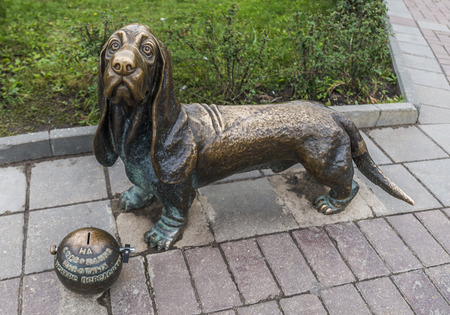 Monument to the dog in Kostroma.