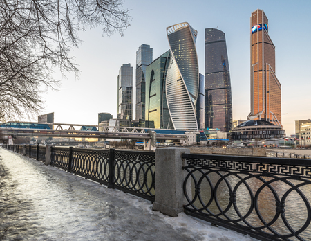 Moscow, Russia - November 20, 2016: Business center Moscow city in winter at sunset.