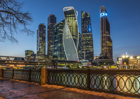 Moscow, Russia - November 20, 2016: Business center Moscow city in winter at dusk.