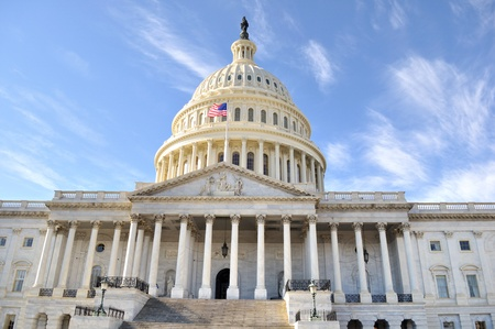 dc: Edificio della capitale, a Washington DC