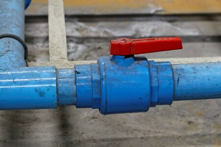 valve: Valve and joint