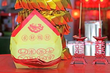 offerings: The offerings for predecessor of Chinese festival Stock Photo