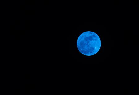 apogee: Super full moon in night sky,The Blue moon Stock Photo