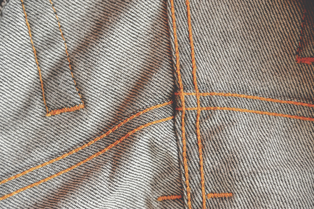 clearly: Pants with horizontal stitching which will be seen clearly.