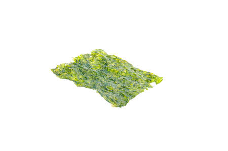Seaweed is a popular saltwater plant that can be eaten both raw and cooked.