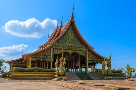 Thai Temple sirindhornwararam (Wat Phu Prao) on blue sky background , public temple in Ubon Ratchathani