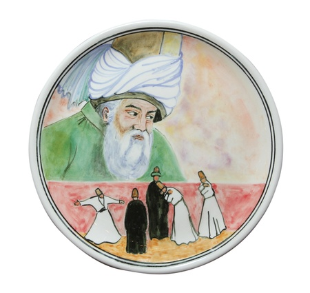 mevlana Stock Photo - 8852498