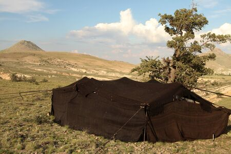 nomad: Nomad Tent Stock Photo
