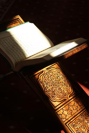 koran: Koran Stock Photo