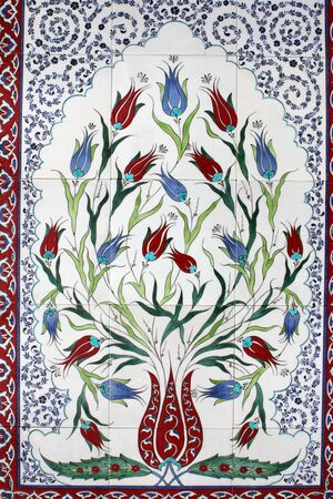printout: Turkish Tiles