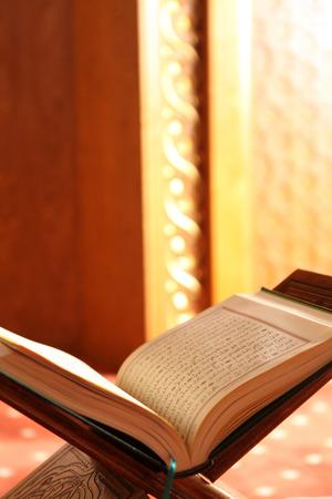 sunni: Koran Stock Photo