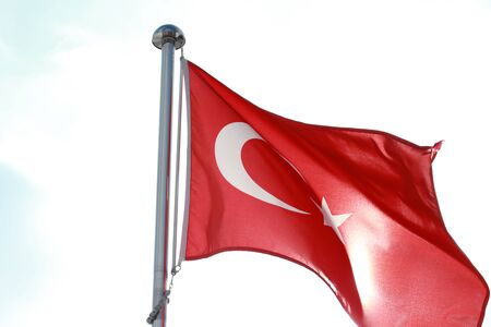 national geographic: Turkish Flag