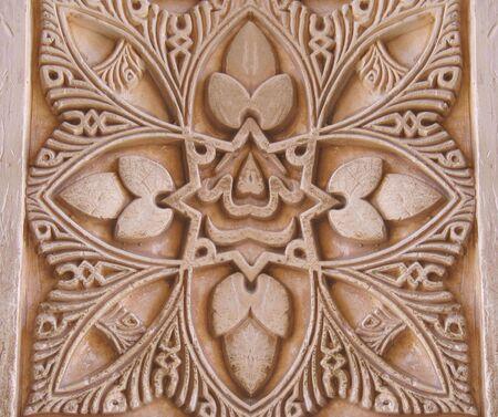 Arabische tegel in het Alhambra Palace