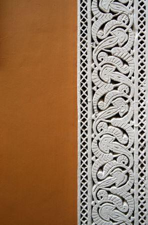 Arabic Border Background Stock Photo