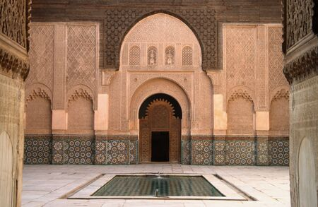 university fountain: Ali Ben Youssef Madrassa in Marrakech, Morocco