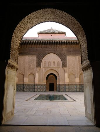 university fountain:  The Ali Ben Youssef Madrassa in Marrakech, Morocco Stock Photo