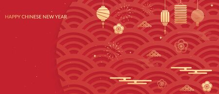 Happy chinese new year poster, card, banner design, vector illustration icons and elements of Chinese New Year.
