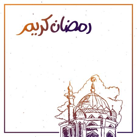 Hand drawn of mosque with arabic font character mean Ramadan Kareem, Muslim celebration day. Banner, poster, brochure and cover design template.