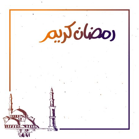 Hand drawn of Federal Territory of Kuala Lumpur Mosque or known as Masjid Wilayah with arabic font character mean Ramadan Kareem, Muslim celebration day. Banner, poster, brochure and cover design.