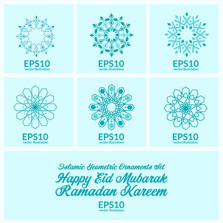 Set of snowflakes or islamic ornaments elements, geometric style, design for poster, banner or brochure wishes card, ramadan and eid mubarak celebration. Ilustração