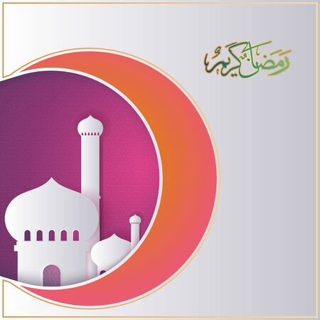 Happy Ramadan Kareem or Eid Mubarak celebration poster, banner, greeting card template, crescent element and ornament islamic holiday.