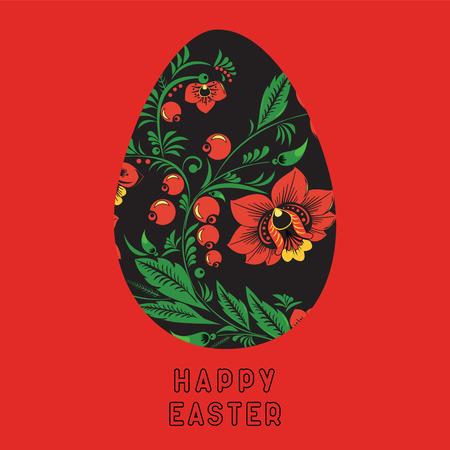 slavs: easter eggs pattern. vector Illustration