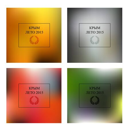 de focused: crimea. set of abstract blurred background. banner design. vector