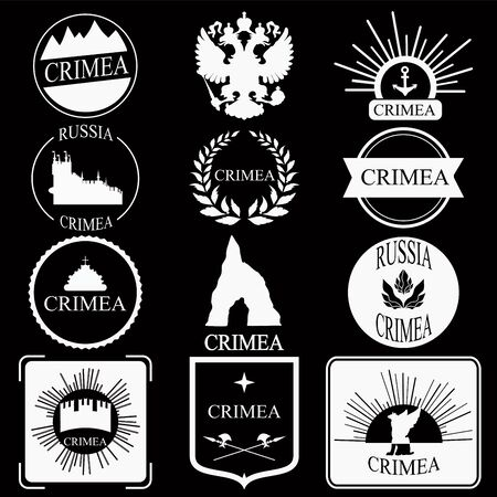 crimea. retro vintage insignias or logotypes set. vector design element Vector