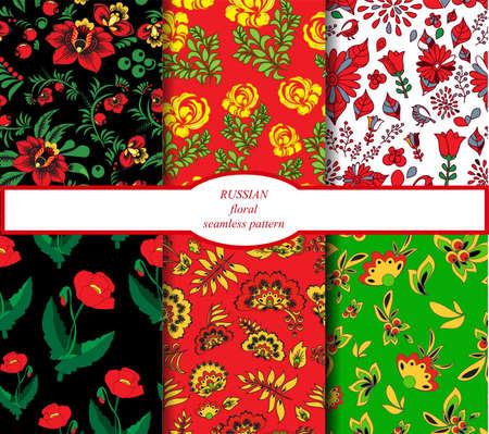 slavs: set of traditional russian seamless ornament. slavs design. vector illustration Illustration