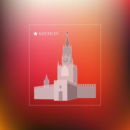 kremlin: kremlin on the blurred background. Moscow. Banner design Illustration