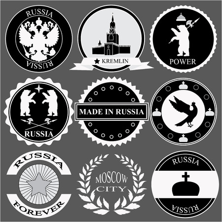 logotypes: russia. retro vintage insignias or logotypes set .