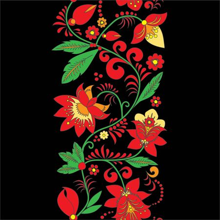 orient: traditional russia or orient flower pattern. border. vector illustration