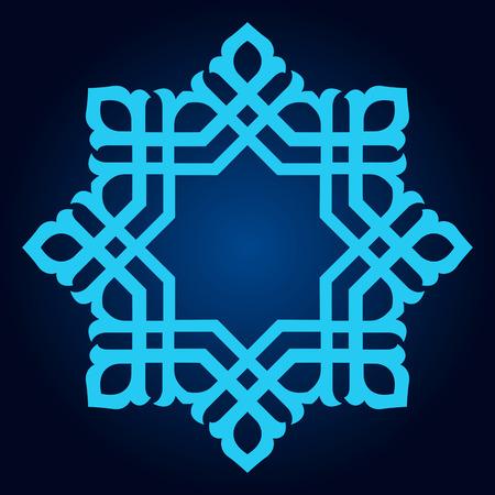 persian art: Round pattern - abstract design of circular ornamental elements Illustration