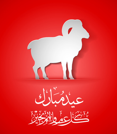 al: Arabic Islamic calligraphy of text Eid Mubarak and  sheep on red background Illustration
