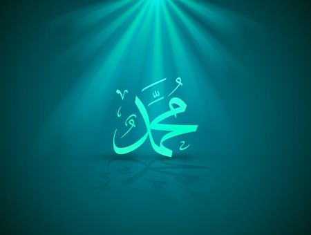 """calligrafia araba e islamica del profeta Maometto. traduzione in inglese: """"il profeta Maometto ''"""