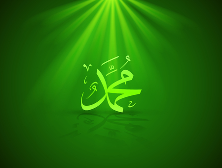 prophet: Arabic and islamic calligraphy of the prophet Muhammad. English translation :  the prophet Muhammad